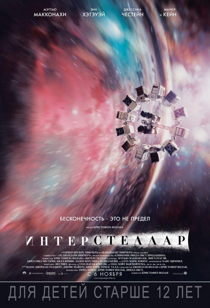 Кино афишу на 12 ноября концерт земфиры в москве купить билет