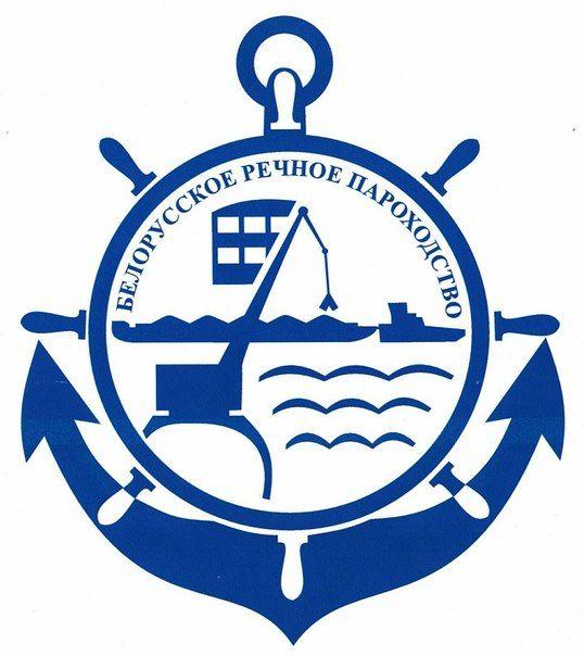 Поздравление судоходной компании