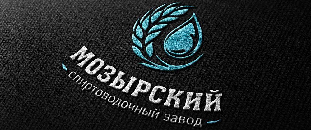 мозырский спиртоводочный завод банкротство