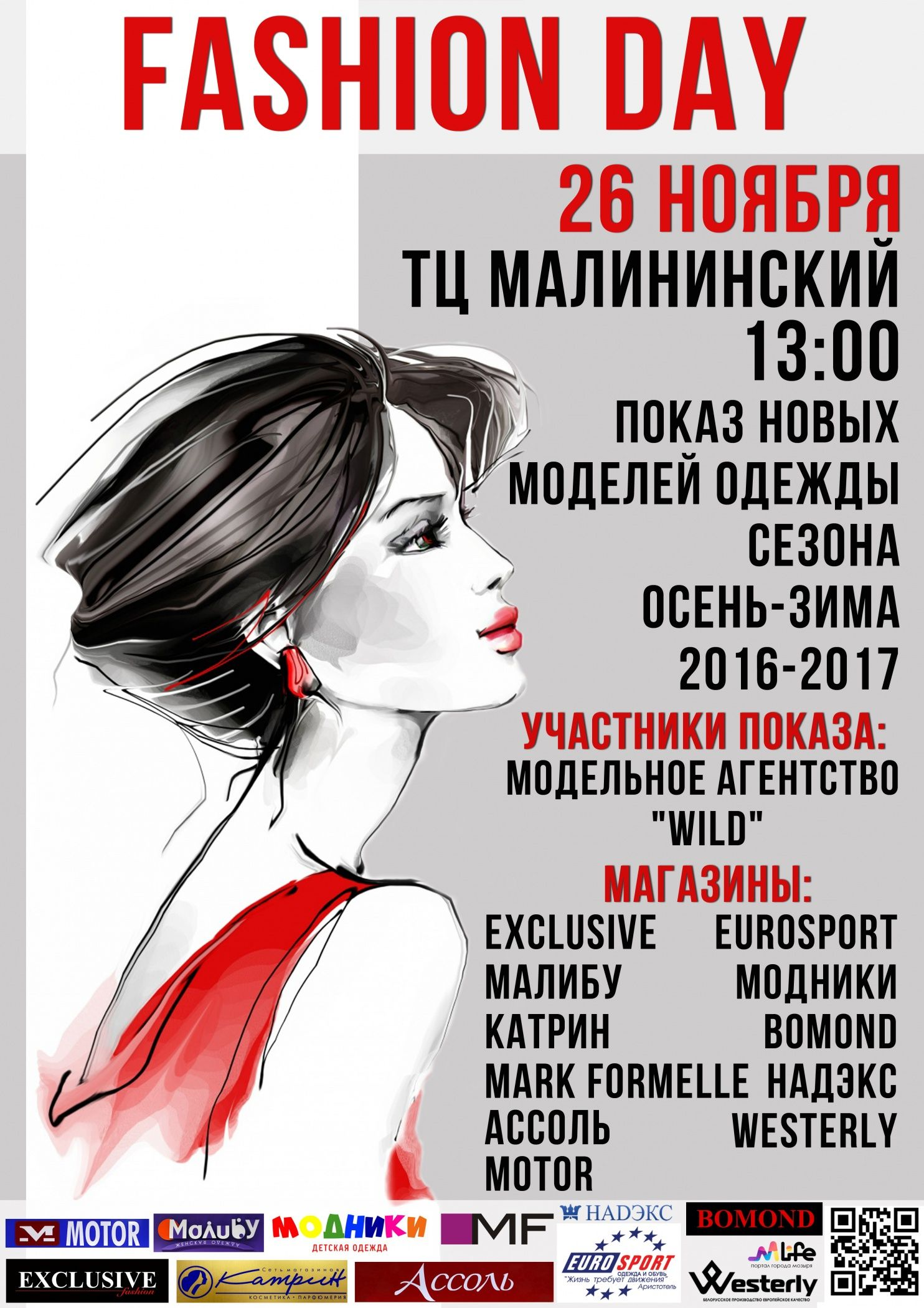 MOZYR FASHION DAY