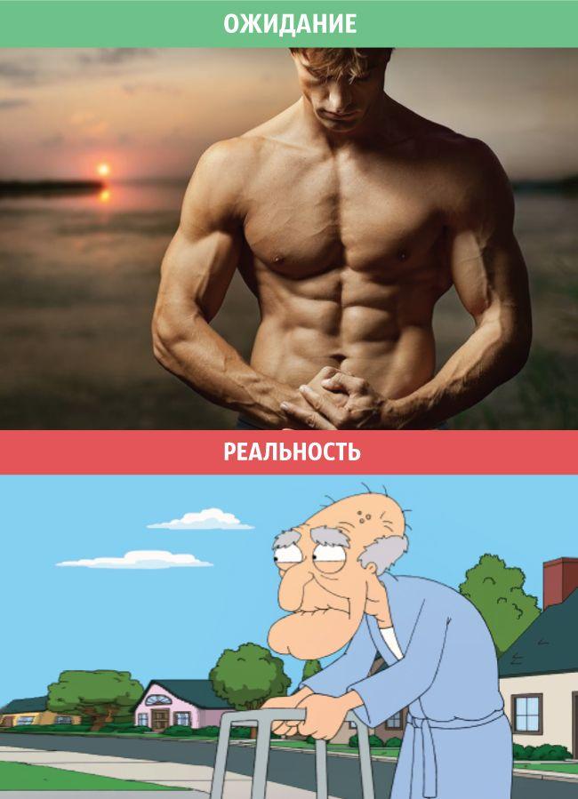 na-sleduyushiy-den-posle-pervogo-seksa