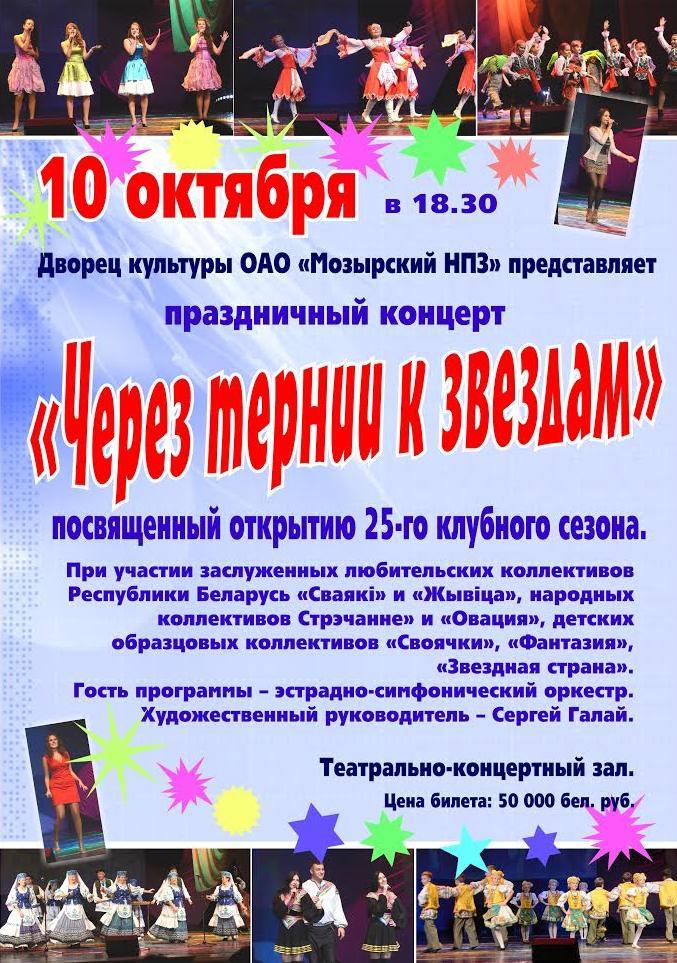 Сценарий открытия центра русской культуры
