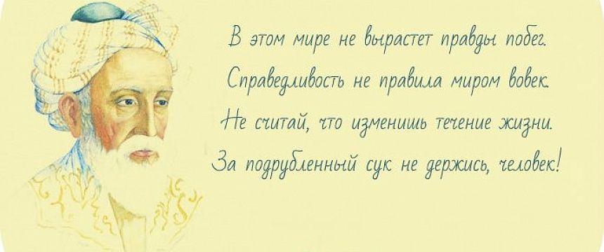 Новости по старобельску луганской области