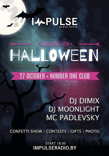 Halloween Party, 27 октября в NUMBER ONE CLUB